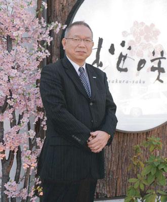 菊池市北宮の店舗「桜咲く」の前で